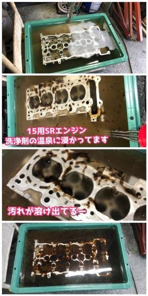 F655DE1B-9D42-47B3-A846-BA7475B56235.jpeg