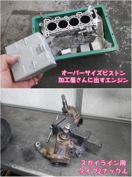F78E11BB-A6D8-415A-A460-8B53A06AD95B.jpeg