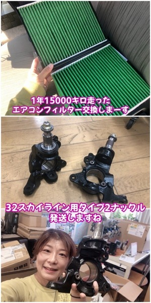 F7EDEEF6-4B25-4F7E-B848-53A91EB9B274.jpeg