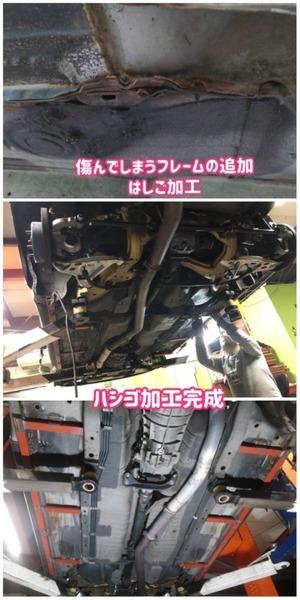 F8B8919E-2A2B-4854-89EE-81093B897A12.jpeg