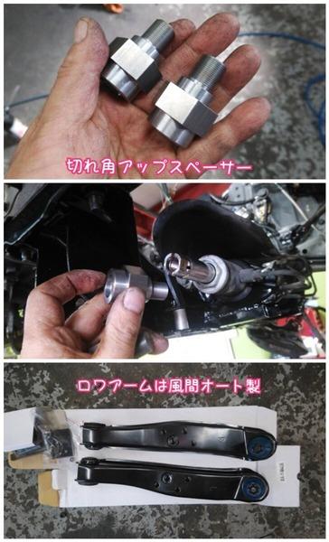 F8FE5480-39B9-4C1C-8451-29AB1E7B6CD6.jpeg