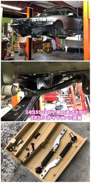 F9001550-34D5-4467-B5CB-9FA67DD16842.jpeg