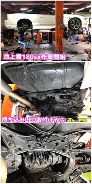 F94C656D-5DFF-4471-8F43-026A39A45447.jpeg