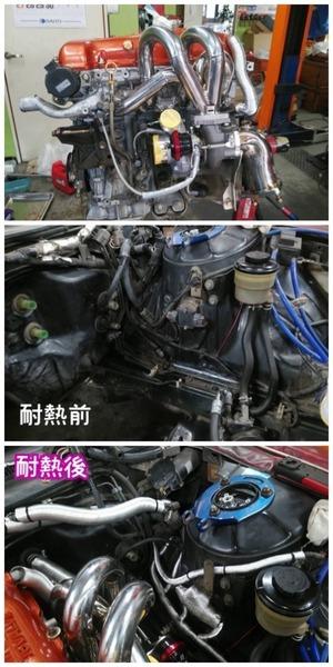 F9FDE7D3-1418-4180-A0C1-466AAAA7AB08.jpeg