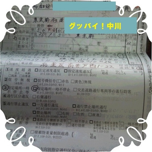 IMG_1832 (600x600).jpg
