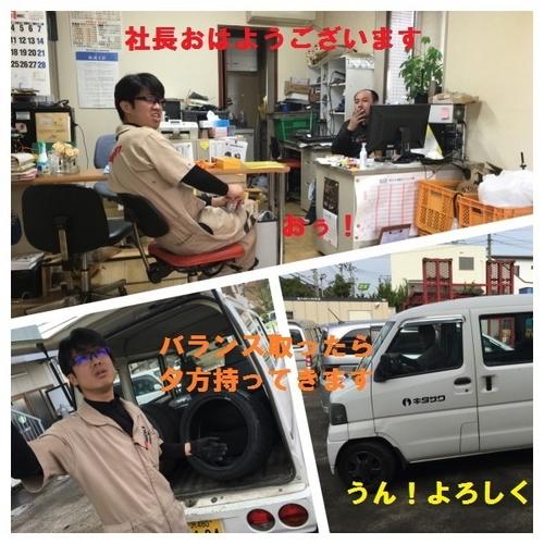 IMG_2225 (600x600).jpg