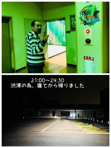 IMG_4162 (600x800).jpg