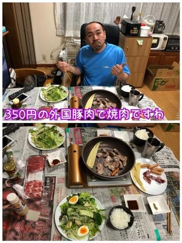 IMG_4942 (600x800).jpg