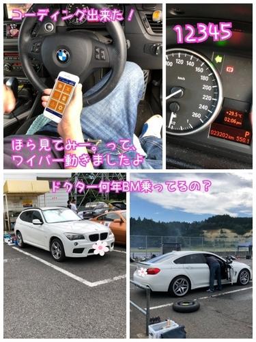 IMG_7900 (600x800).jpg