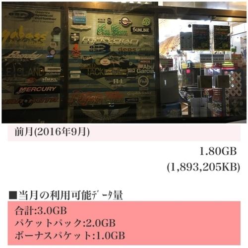 IMG_9719 (600x600).jpg