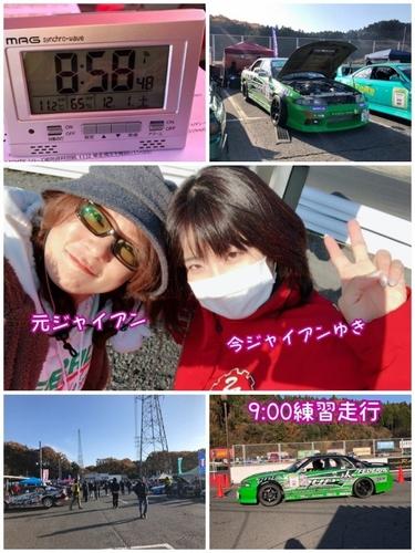 IMG_9889 (600x800).jpg