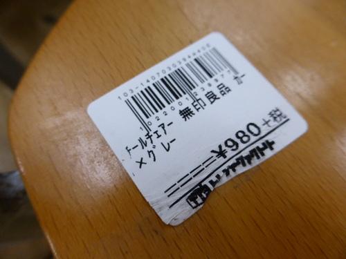 P1000646.JPG