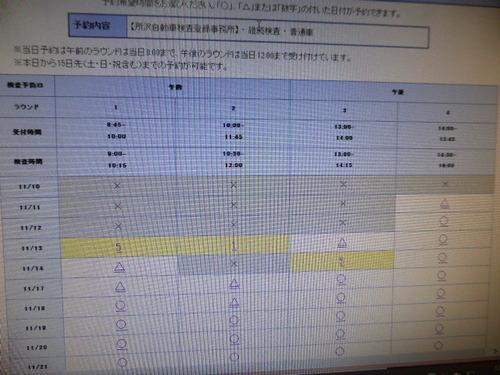 P1050532.JPG