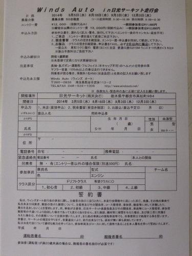 P1050914.JPG