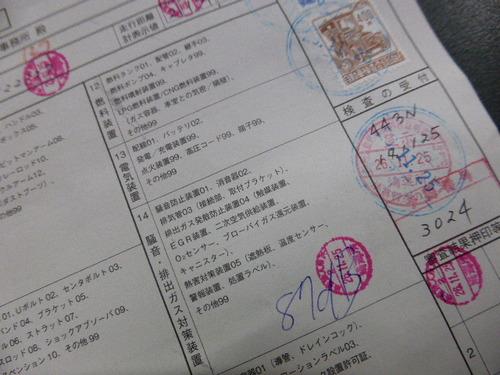 P1050936.JPG