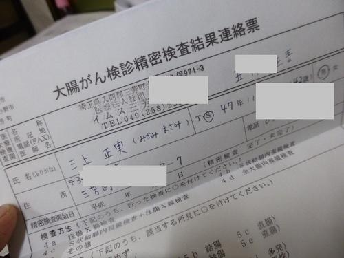 P1060570-1.jpg