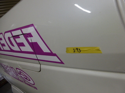 P1060776.JPG