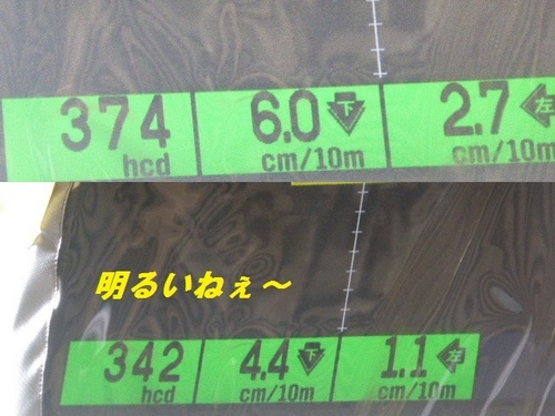 P1070170.JPG