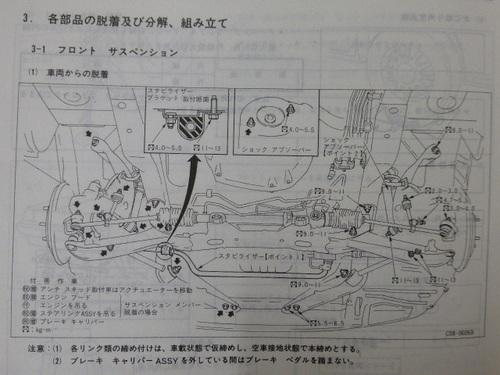 P1090041.JPG