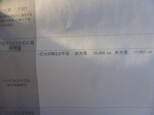P1120782.JPG